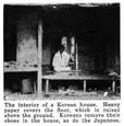 한국 집의 내부이다. 두꺼운 종이가 마루를 덮고있다. 한국인들은 집에 들어갈 때 신발을 벗는데 이것은 일본인들과 마찬가지이다.