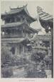 중국의 불교 사원