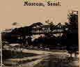 서울의 박물관