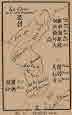 그림. 7. - 첫 번째 지도(고조선과 고구려, 부여, 옥저, 삼한, 신라, 백제 등이 표시되어 있다.)